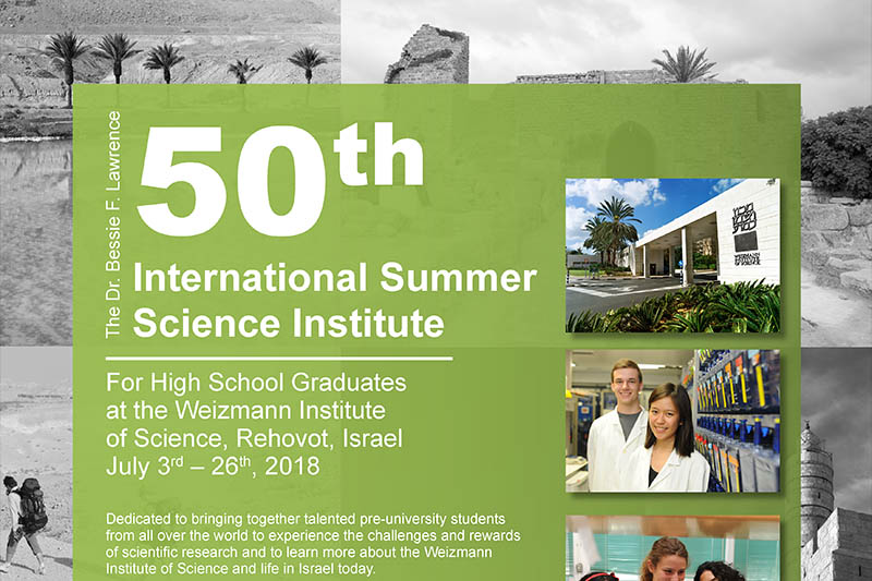 Weizmann Institute of Science - Application 50th Summer Sience Institute