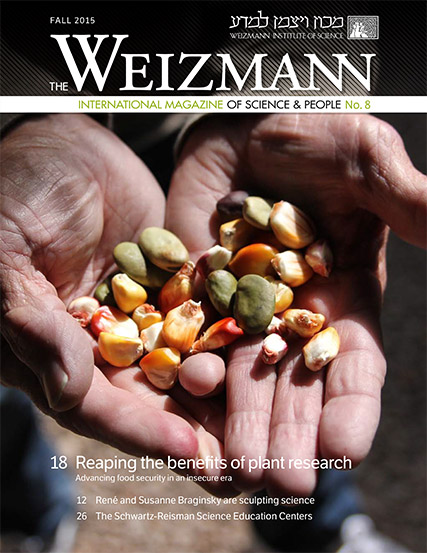Weizmann Magazine Volume 8 - Fall 2015
